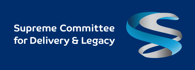 Supreme Committee for Delivery and Legacy